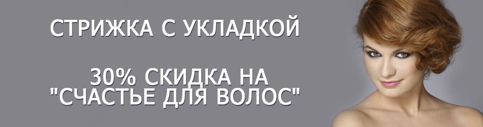 epilfree эпиляция новосибирск